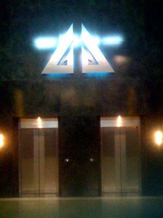 Gd_elevator